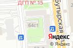 Схема проезда до компании Бухгалтерская компания Счетовод в Москве