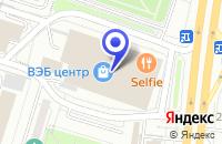 Схема проезда до компании АПТЕКА БИРКЕНХОФ в Москве
