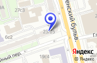 Схема проезда до компании НОТАРИУС ПОТОЦКАЯ Ю.В. в Москве
