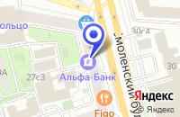 Схема проезда до компании ИНЖИНИРИНГОВАЯ ФИРМА ТВТ-РУС в Москве
