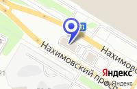Схема проезда до компании АЗС ТРАНЗИТ-СЕРВИС в Москве