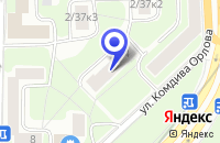 Схема проезда до компании ЦЕНТР РЕАБИЛИТАЦИИ ИНВАЛИДОВ НА КОЛЯСКАХ КАТАРЖИНА в Москве