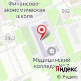 Средняя общеобразовательная школа №230 им. С.В. Милашенкова