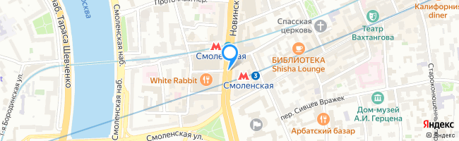Смоленская площадь