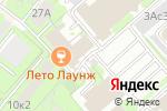 Схема проезда до компании Smoke77 в Москве