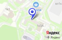 Схема проезда до компании СОЛО-Л в Москве