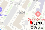 Схема проезда до компании Конфиденс Код в Москве