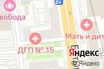 Схема проезда до компании Кухонный Двор в Москве