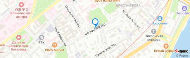 Оболенский переулок
