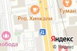 Схема проезда до компании Swag Bar в Москве