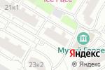 Схема проезда до компании Психолог Татьяна Камелина в Москве