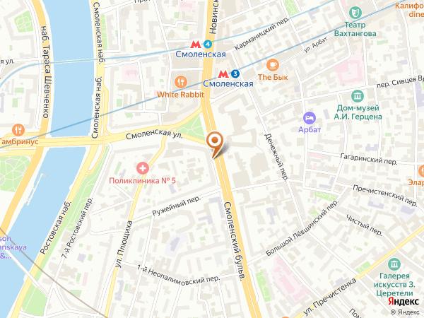 Остановка Смоленская пл. в Москве