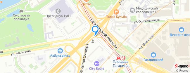 площадь Гагарина
