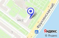 Схема проезда до компании ОДС № 10 в Москве