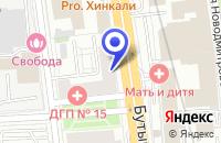 Схема проезда до компании МЕБЕЛЬНЫЙ МАГАЗИН ПТФ ЭЛЬБА МЕБЕЛЬ в Москве