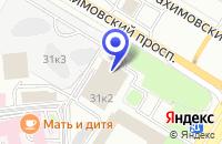 Схема проезда до компании АКБ СТРАТЕГИЯ в Москве
