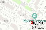 Схема проезда до компании NewTort в Москве