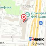 Посольство Соединенных Штатов Америки в г. Москве