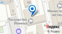 Компания Посольство Йеменской Республики в г. Москве на карте