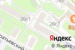 Схема проезда до компании Клининг москва в Москве