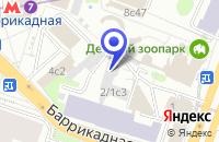 Схема проезда до компании МЕДИЦИНСКИЙ ЭКОЛОГИЧЕСКИЙ ЦЕНТР в Москве