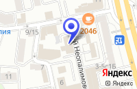 Схема проезда до компании КБ РОСЭКСИМБАНК в Москве