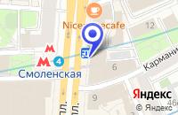 Схема проезда до компании НОТАРИУС ШАМБА Т.М. в Москве