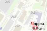 Схема проезда до компании Ямское поле в Москве