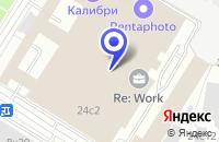Схема проезда до компании МЕЖДУНАРОДНЫЙ ПРЕСС-КЛУБ СОРОКА в Москве
