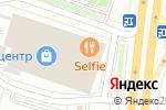 Схема проезда до компании Montegrappa в Москве