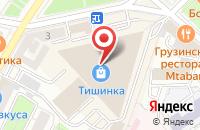 Схема проезда до компании Ливадия в Москве