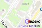 Схема проезда до компании Персонал для Вас в Москве