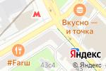 Схема проезда до компании Хорошее начало в Москве