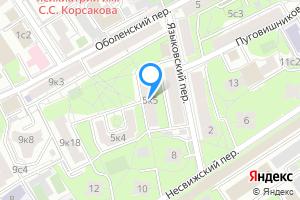 Снять комнату в Москве языковский переулок д.5 корпус5