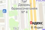 Схема проезда до компании Butterfly interiors в Москве