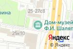 Схема проезда до компании Дом-музей Ф.И. Шаляпина в Москве