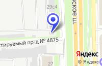 Схема проезда до компании ТФ ТРЭССИ в Москве