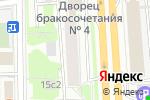 Схема проезда до компании ЕВРОКАР в Москве