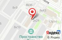 Схема проезда до компании Издательское Агентство А2 в Москве
