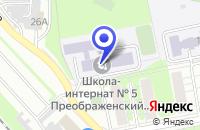 Схема проезда до компании АВТОСЕРВИСНОЕ ПРЕДПРИЯТИЕ АЛЬПИНА-СЕРВИС в Москве