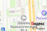Схема проезда до компании Радуга-фото в Москве