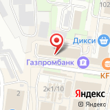 ПАО Тулаоргтехстрой
