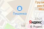 Схема проезда до компании Территория кофе в Москве