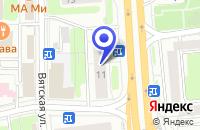 Схема проезда до компании МЕБЕЛЬНЫЙ САЛОН КУХНИ-СЕРВИС в Москве