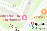 Схема проезда до компании Сервис-СВ в Москве