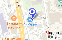 Схема проезда до компании АЛИМП в Москве