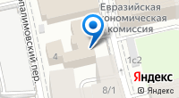 Компания Посольство Королевства Саудовской Аравии в г. Москве на карте
