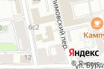 Схема проезда до компании Посольство Королевства Саудовской Аравии в г. Москве в Москве