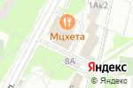 Схема проезда до компании Кипрский дворик в Москве