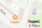 Схема проезда до компании Цифровые Аудио-Видео Системы в Москве